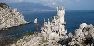 Ucrania 4 300x149 Pontos Turísticos da Ucrânia