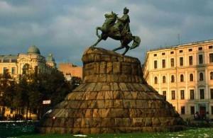 Ucrania 5 300x195 Pontos Turísticos da Ucrânia