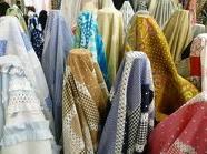 comprar tecidos pela internet Comprar Tecidos pela Internet
