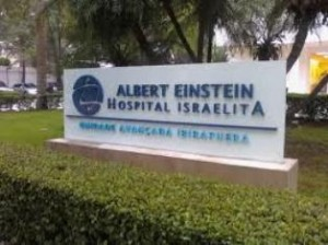 fachada 300x224 Trabalhe conosco: Hospital Albert Einstein