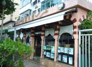 restaurantes rio de janeiro 300x219 Principais Restaurantes para o Dia dos Namorados no Rio de Janeiro