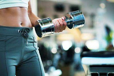 Beneficios da Musculação Benefícios da Musculação