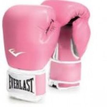 Luvas Boxe Rosa Preços Onde comprar3 Luvas de Boxe Rosa, Preços, Onde Comprar