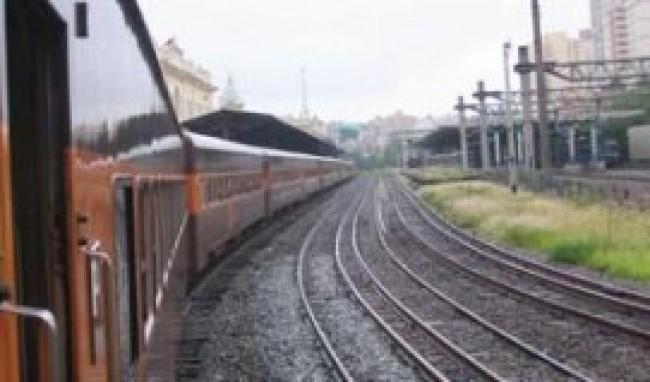 Passagem 21 Passagens de Trem de BH para Vitória