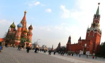 Pontos Turisticos Moscou Pontos Turísticos Moscou