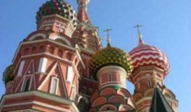 Pontos Turisticos Moscou1 Pontos Turísticos Moscou