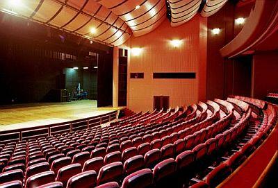 Teatros em Campinas SP Teatros em Campinas SP