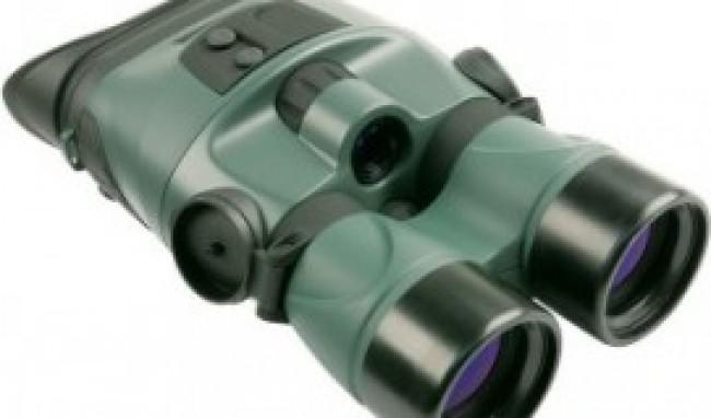 binoculo visão noturna onde comprar02 Binóculo Visão Noturna Preço, Onde Comprar