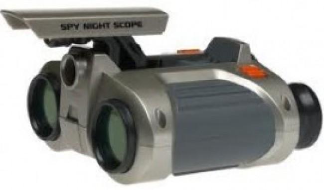 binoculo visão noturna onde comprar04 Binóculo Visão Noturna Preço, Onde Comprar