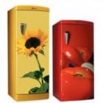geladeira 6 150x150 Adesivos de Geladeira