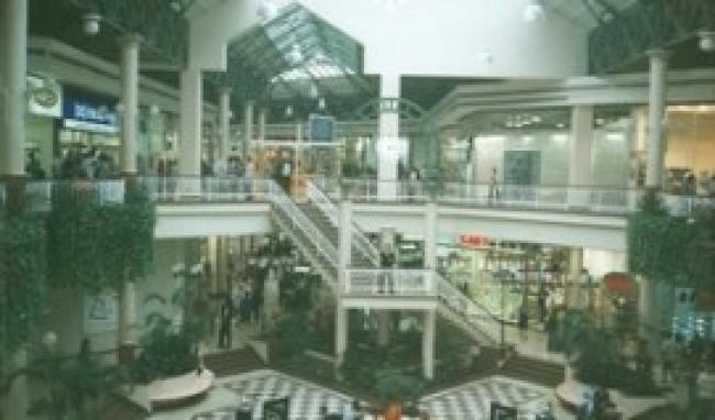 minas2 Minas Shopping Lojas e Telefone