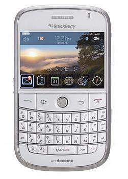 smartphone3 Smartphone Branco, Modelos, Preços