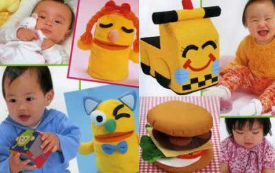 brinquedo2 Dicas de Brinquedos para Aniversário Infantil