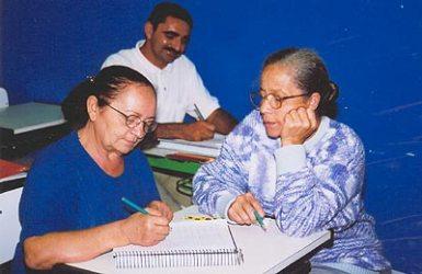 inscrições eja 2012 cursos eja 1 Inscrições EJA 2012, Cursos EJA