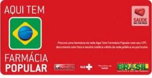 drogaria pacheco 300x154 Trabalhe Conosco Drogaria Pacheco
